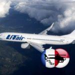 UTair выходит в Европу из Внуково