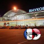 Частные акционеры Внуково согласились отдать свои акции под залог