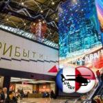 В московском авиаузле протестируют автоматический паспортный контроль