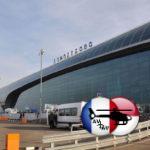 Чистая прибыль Домодедово за полугодие сократилась в четыре раза