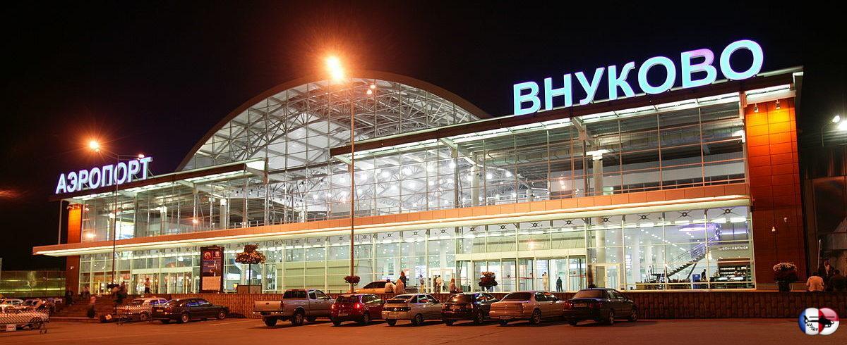 Услуги Бизнесс-Класса Международного Аэропорта Внуково