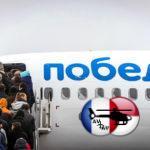 """""""Победа"""" в ноябре получит первый Boeing 737MAX-8"""